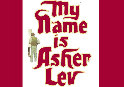 "The Seattle Jewish Theater Company presents ""My Name is Asher Lev"""