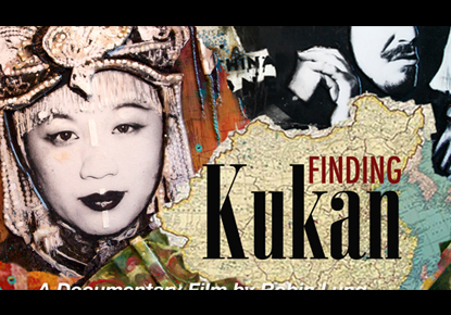 Free Movie Series at Central presents: 'Finding Kukan'