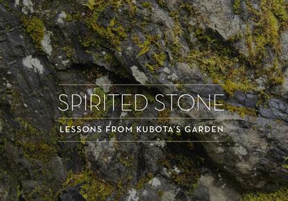 CANCELED - Spirited Stone