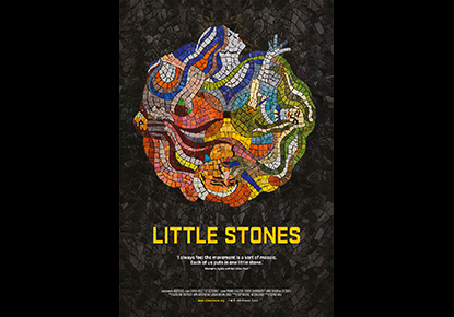 CANCELED - Free Movie Series at Central presents: 'Little Stones'
